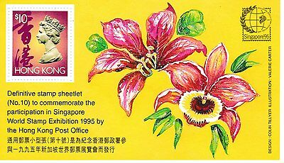 1999 Hong Kong Miniature Sheet SG 810, Singapore'95