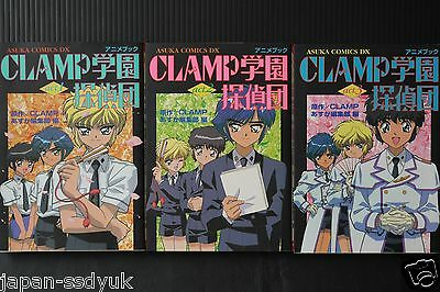 JAPAN Clamp School Detectives Animebook (LOT) Act.1~3 Complete Set