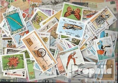 Cambodia 300 different stamps