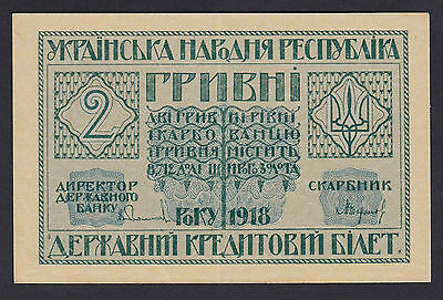 UKRAINE 2 Hryven 1918 Pick: 20a, Series: A 02252242, XF++
