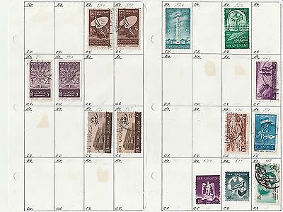 Egypt stamps from old approval book (Lot 9)