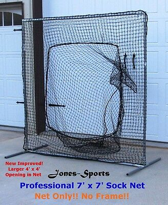 7' x 7' Replacement Sock Net(#42 twine) for Baseball/Softball Practice NO FRAME