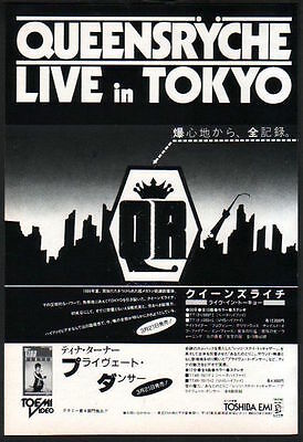 1985 Queensryche Live In Tokyo JAPAN toshiba emi video promo print ad / q04m