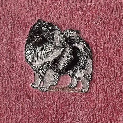 Keeshond Dog Embroidered Face Cloth/ Flannel, Dog Gift