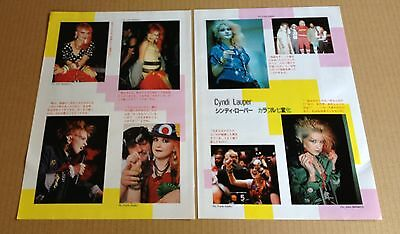 1985 Cyndi Lauper 2pg 8 photo JAPAN mag spread / vintage clippings cl005m