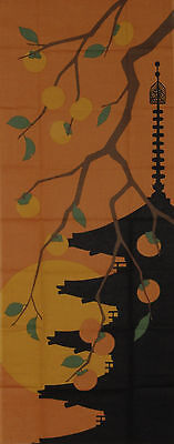 Tenugui Japanese Fabric Cotton Persimmons and Pagoda Motif