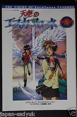 JAPAN The Vision of Escaflowne Fan Book