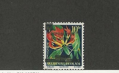 Guinea, Postage Stamp, #168 Mint NH, 1959