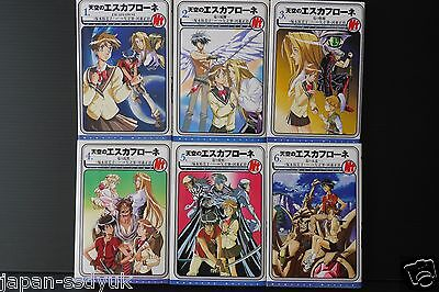 JAPAN Shoji Kawamori novel: The Vision of Escaflowne 1~6 Complete Set