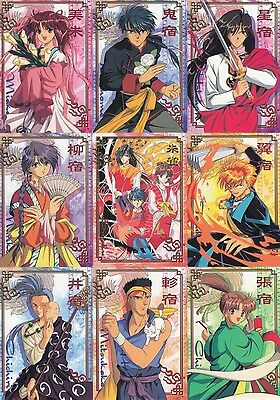 Fushigi Yuugi - Perfect Collection 1 Regular Card SET of 72 [MT] - Yugi