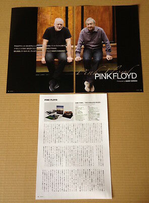 2014 Pink Floyd 4pg 1 photo JAPAN magazine article / press clipping / pinup p12r