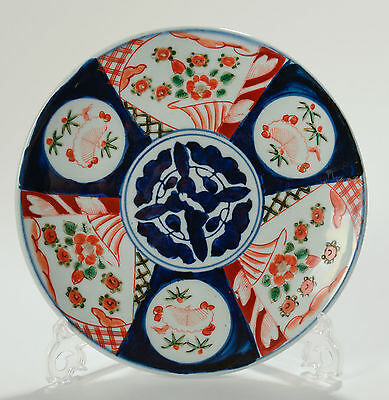Japanese Porcelain Plate in Imari Colours With Flower Baskets - Antique Meiji