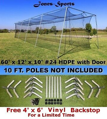 Batting Cage Net 10' x 12' x 60' #24 (42PLY) with Door & FRAME Baseball Softball