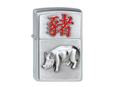 "ZIPPO ""YEAR OF THE PIG"" EMBLEM SATIN CHROME LIGHTER / 2002459 * NEW in BOX *"