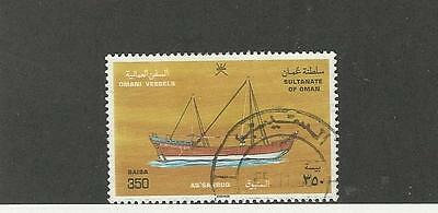 Oman, Postage Stamp, #388 Used, 1996