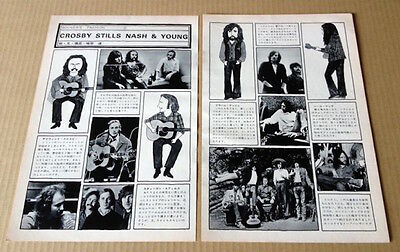 1972 Crosby Stills Nash & Young 2p 8 photo JAPAN mag feature /rare clipping c7m