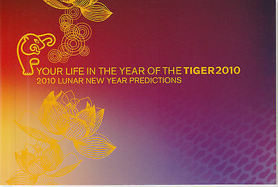 2010 Christmas Island Australia, SG SP 3, Your Life in the Year of the Tiger