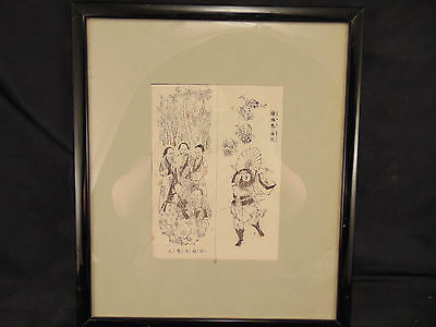 Vintage Japanese print sketch picture kimonos framed art drawings outdoor signed