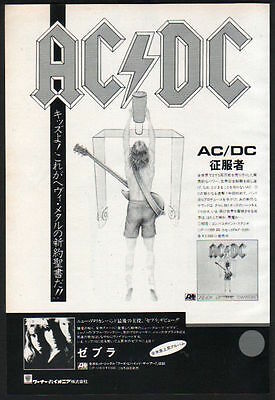 1983 AC/DC Flick of The Switch JAPAN warner pioneer records album ad / m10m