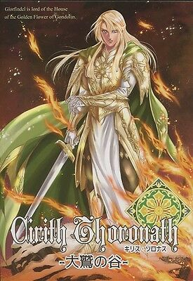 The Silmarillion Silmaril doujinshi Glorfindel fan book comic Warai Zizou no Kai