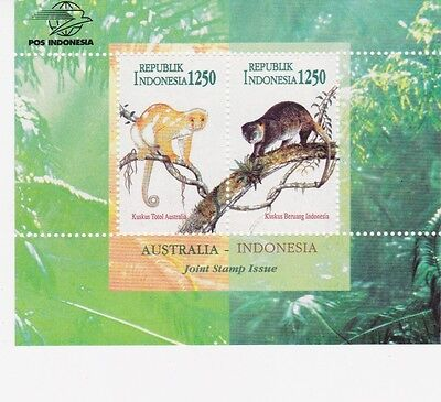 1996 Indonesia Joint Issue with Australia, MS SG 2232
