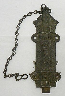 Antique Cast Iron Eastlake Victorian Door Lock