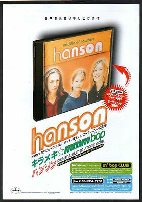 1997 Hanson Middle of Nowhere JAPAN album promo ad / mini poster advert h9r