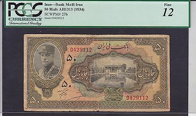 QAJAR 50 RIALS OF 1934 ISSUE P.27b IN FINE COND.