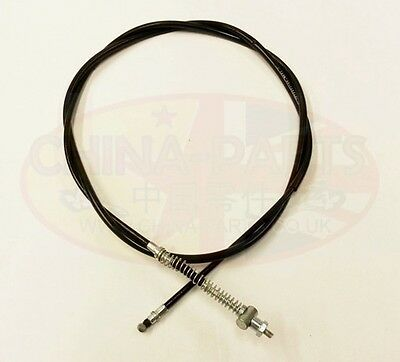 Scooter Rear Brake Cable (2050mm)