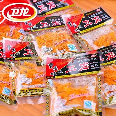 CHINESE specialty FOOD spicy food 卫龙辣条批发香辣条 28g