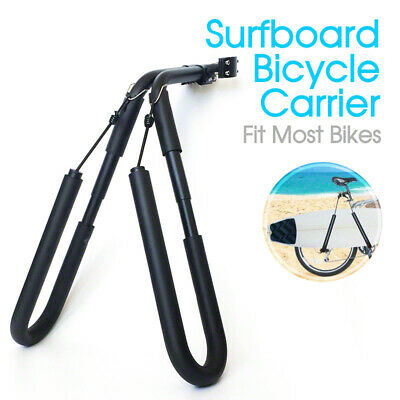 Adjustable Surfboard Skimboard Bicycle Bike Rack Carrier Surf Surfing