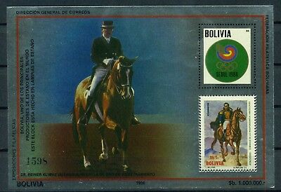 Bolivien MiNr. Block 160 postfrisch/ MNH Olympiade (Oly603