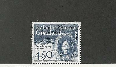 Greenland, Postage Stamp, #311 Used, 1996