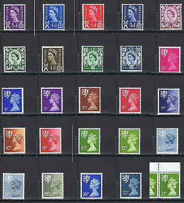 Scotland Regional Stamps MNH SG S1 - S49 26p Choose your stamp incl TII's