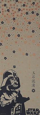 Star Wars Fabric Darth Vader & Cherry Blossoms Motif Cotton Japanese Tenugui