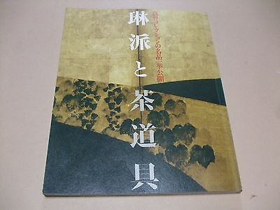 Rimpa And Tea Ceremony Utensils Sotatsu Koetsu Calligraphy Paintngs 121 Works