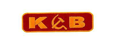 Flag patch iron / sew badge backpack kgb russia russian cccp ussr soviet re2