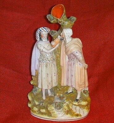 Scarce Antique 18Th Century Bible Judaica Staffordshire Pearlware Vase Figurine
