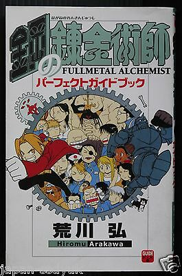 "JAPAN Fullmetal Alchemist ""Perfect Guide Book"""
