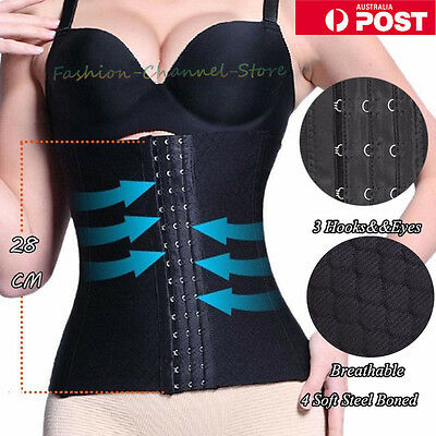 AU Women Corset Tummy Shaper Waist Cincher Slimming Body Girdle Belt Training