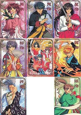 Fushigi Yuugi - Perfect Collection 1 Near Complete Card SET Lot 66 [MT] - Yugi