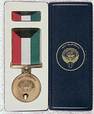 Military Medal: Liberation of Kuwait, Foreign made boxed set