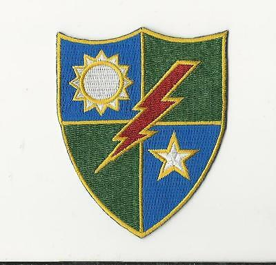 Us Army Patch - 75Th Infantry (Ranger) Regiment