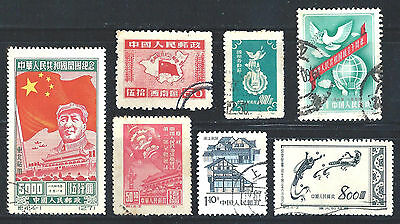 PEOPLE'S REPUBLIC OF CHINA Stamps Lot of 7
