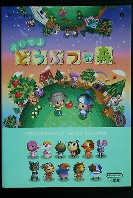 Animal Crossing Wild World Nintendo Official Guide Book