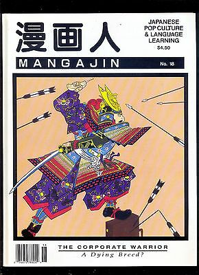 MANGAJIN Japanese Pop Culture & Language Learning #18, 6.1992 old new stock