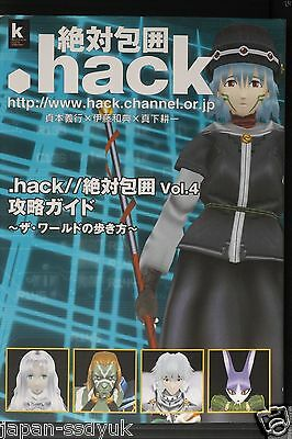 JAPAN .hack//Quarantine Vol.4 Strategy Guide Book