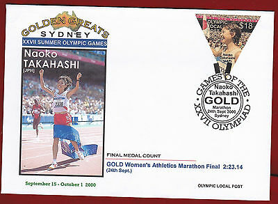 Australia 2000 Sydney Olympic, Local Post, Naoko Takahashi $18, one stamp only