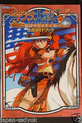 JAPAN Sakura Wars V Episode 0 Kouya no Samurai Musume Official Guide Book