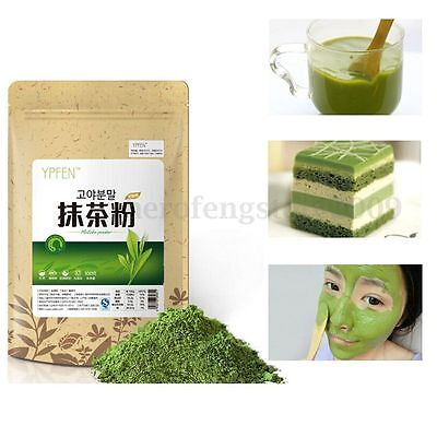 Natural Ultrafine Matcha Green Tea Powder 100g-1000g/1kg Pure Organic Certified